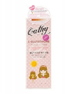 Cathy doll L-Glutathione Magic Cream