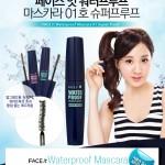 Mascara Waterproof TFS