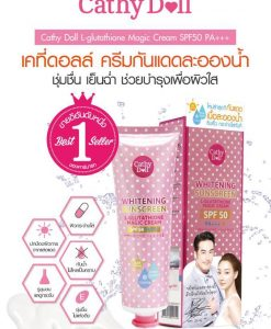 CathyDoll‬ whiterning suncream l-glutathione magic cream spf 50++