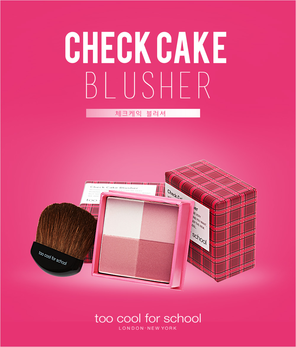 Too Cool For School Check Cake Blusher Review