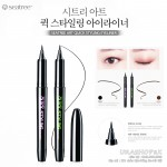 Seatree Art Quick Styling Eyeliner