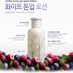 INNISFREE White Tone Up Lotion