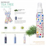 SEATREE ART Tea Tree Oil Care Mist
