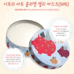 collagen_jelly_mask2