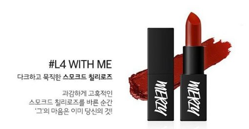 SON THỎI LÌ MERZY ANOTHER ME THE FIRST LIPSTICK