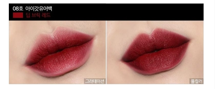 Son Thỏi Bút Chì It's Skin Life Color Lip Crush Over-Edge #08