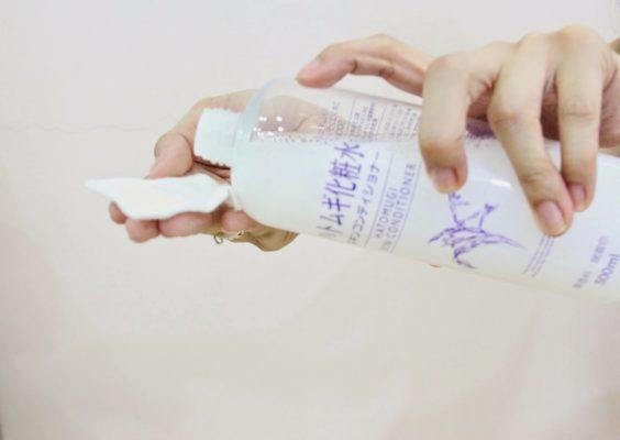 Lotion Naturie Hatomugi Skin Conditioner